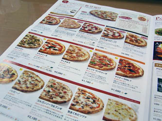 110218PIZZA%20SALVATORE%20CUOM06.JPG