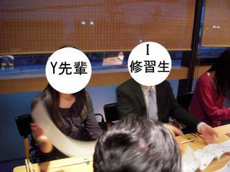 120507sakuichi01.jpg