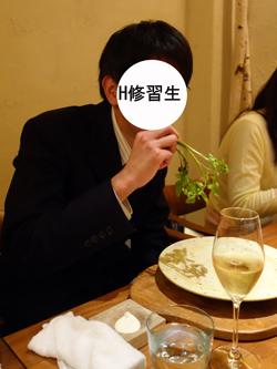 140402Fujiya193505.jpg