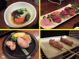 140812wazawaza01.jpg
