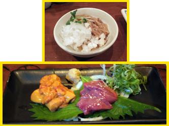 140812wazawaza04.jpg
