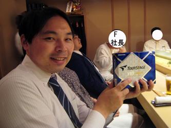 150527kurosugi04.jpg