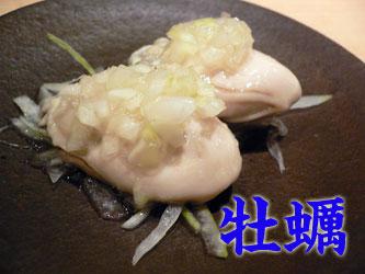 070808sushiyoshi01.jpg