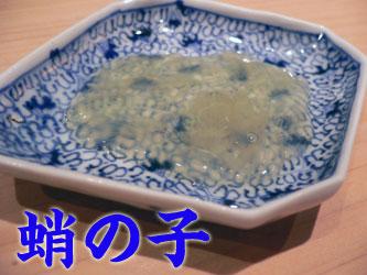 070808sushiyoshi02.jpg