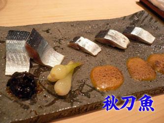 070808sushiyoshi05.jpg