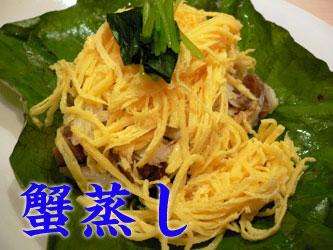 070808sushiyoshi08.jpg