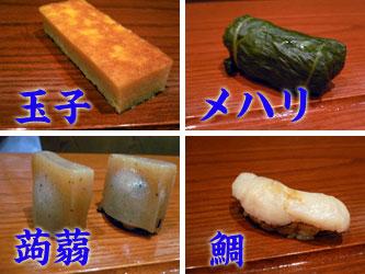 070808sushiyoshi09.jpg