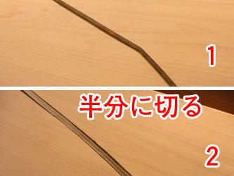 070810kuromoji02.jpg