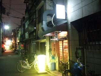 071003kifuji01.jpg