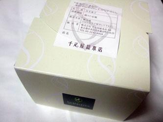 071213kyukyoku01.jpg