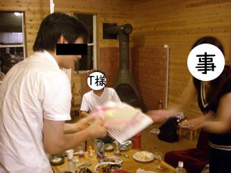 080811sanso04.jpg