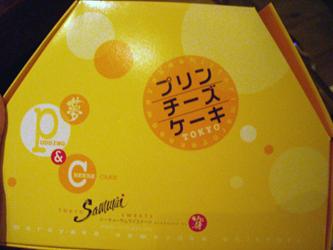 080917samurai01.jpg
