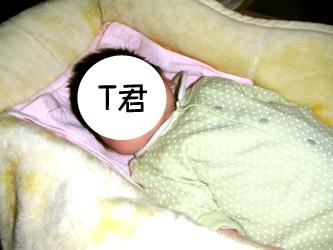 081016akacyan04.jpg
