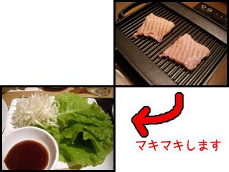 081023sakura04.jpg