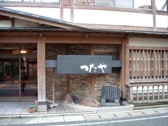0903017kinosaki02.jpg