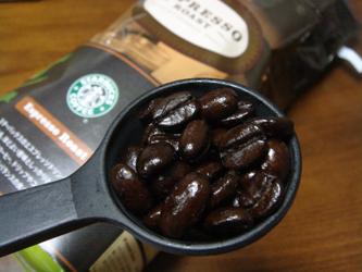 090413espresso02.JPG