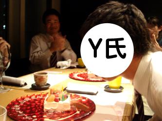 090604Kuraudo10.jpg