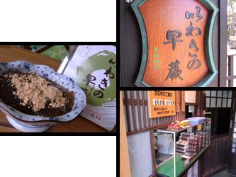 090831matsuki03.jpg