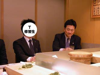 100128kurosugi03.JPG