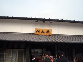 100129yobuko04.jpg