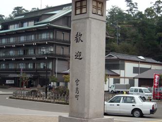 100326miyajima01.jpg