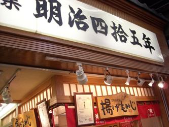 100326miyajima03.jpg