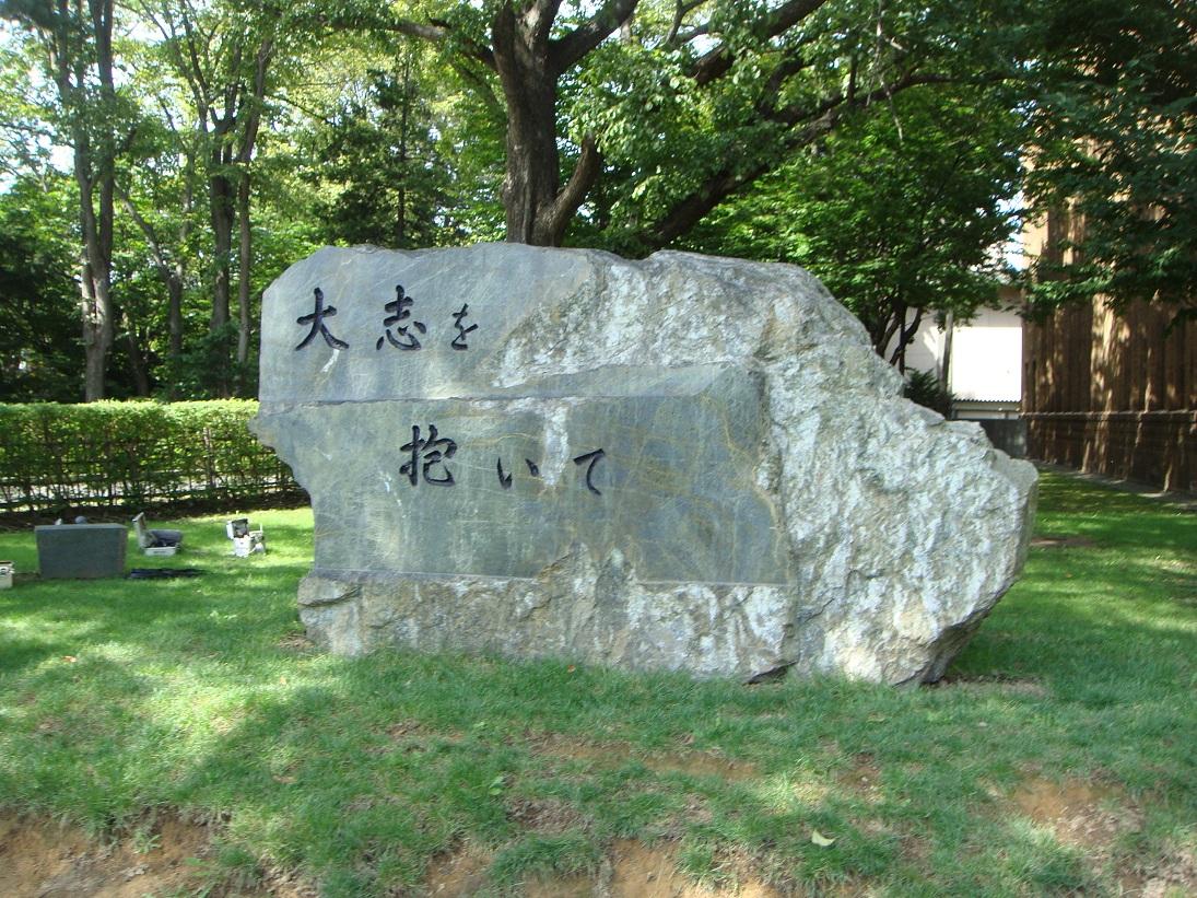 110829hokudai04.jpg